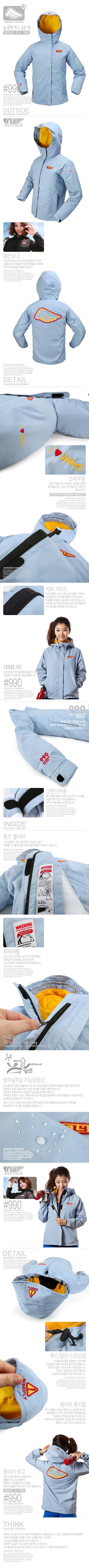 구김스 컴퍼니(GOOGIMS COMPANY) 990 윈드 플라이 바람막이 자켓 (G10FMJP990)